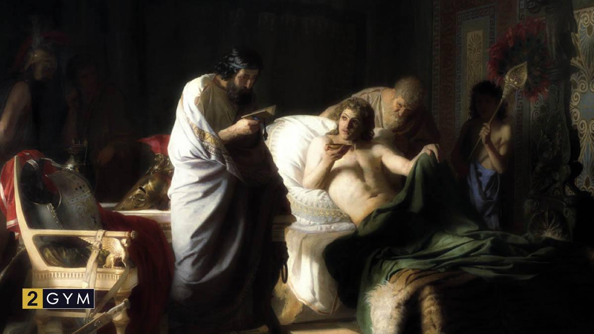 Нужно ли сбивать температуру — лихорадка, Древние Греки